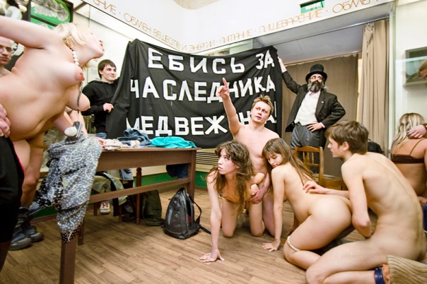 Russian art anarchists explain themselves