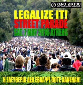 athens legalize it 2016