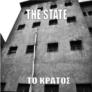 ΚΡΑΤΟΣ - ΤΗΕ STATE