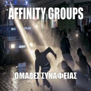 AFFINITY GROUPSΟΚ