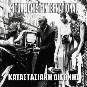 SITUATIONIST INTERNATIONAL