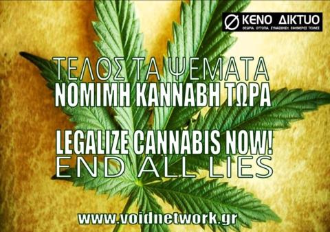 legalize-it-forum